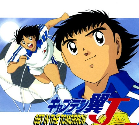 Captain Tsubasa J - Get In The Tomorrow