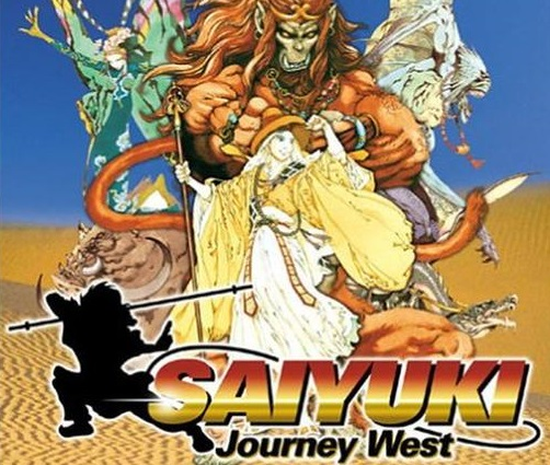 Saiyuki: Journey West