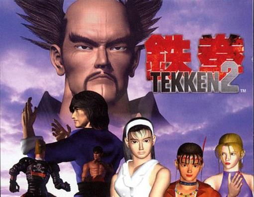 Tekken 2