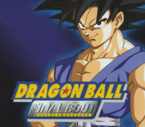 Dragon Ball Gt Final Bout Ps1fun Play Retro Playstation Psx Games Online