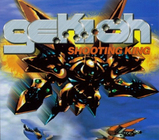 Gekioh: Shooting King