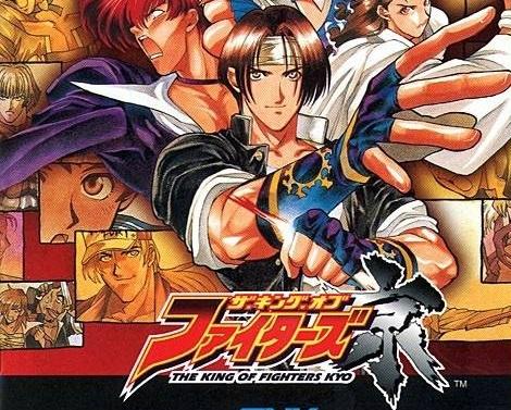 king-of-fighters-kyo.jpg