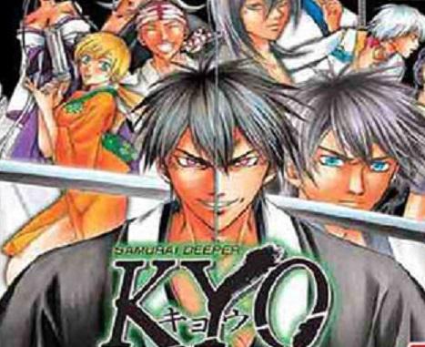 Samurai Deeper Kyo Ps1fun Play Retro Playstation Psx Games