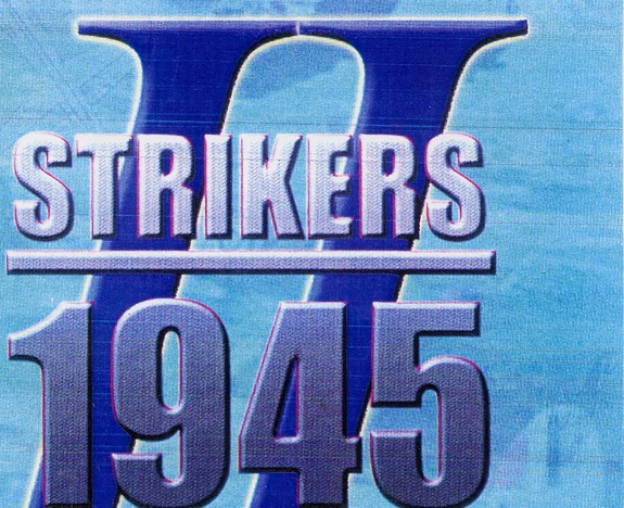Strikers 1945 II
